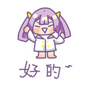 Purple Hair Little Girl messages sticker-5