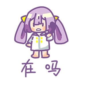 Purple Hair Little Girl messages sticker-4