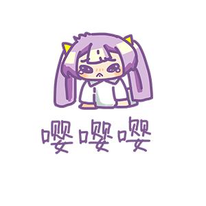 Purple Hair Little Girl messages sticker-9