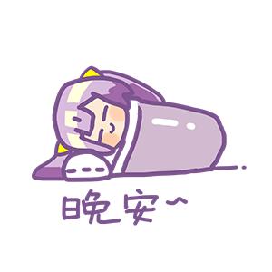 Purple Hair Little Girl messages sticker-8
