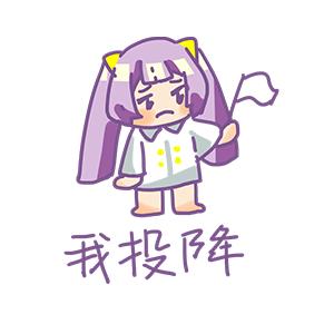 Purple Hair Little Girl messages sticker-6