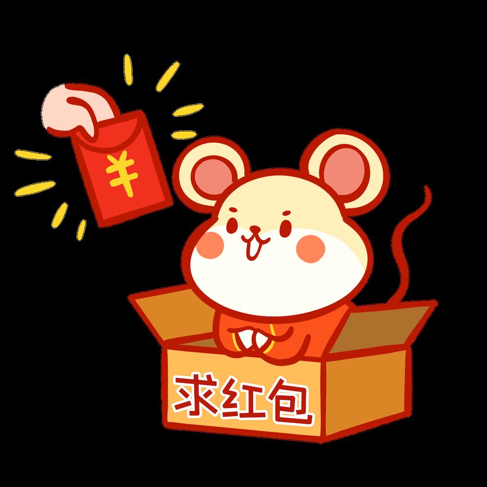 你的新年快乐贴纸 messages sticker-10