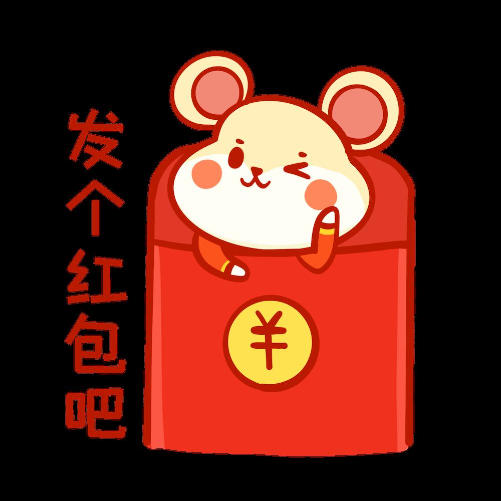 你的新年快乐贴纸 messages sticker-4