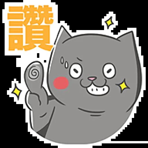 FatCat - Sticker messages sticker-10