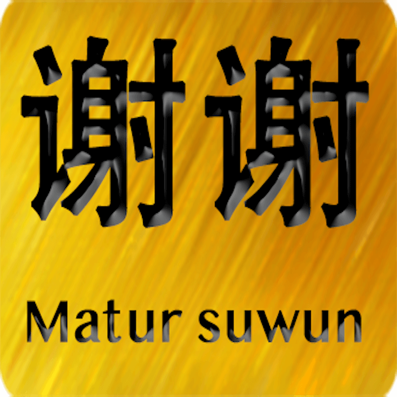 Chinese Javanese messages sticker-4