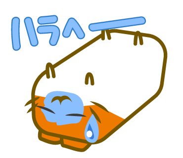 つみきハム messages sticker-5