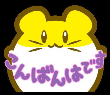 つみきハム messages sticker-2