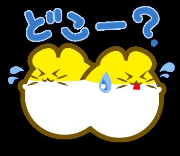つみきハム messages sticker-7