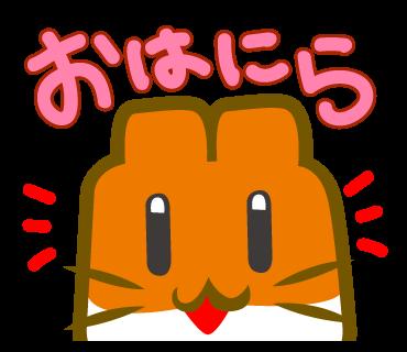 つみきハム messages sticker-0