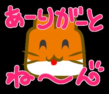 つみきハム messages sticker-11
