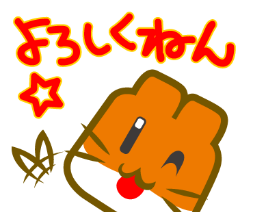 つみきハム messages sticker-10