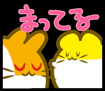 つみきハム messages sticker-6
