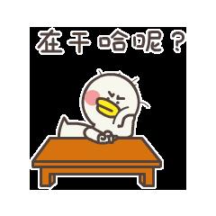 逗呀兄弟 messages sticker-10