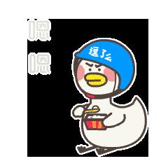 逗呀兄弟 messages sticker-6