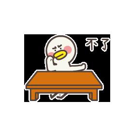 逗呀兄弟 messages sticker-4