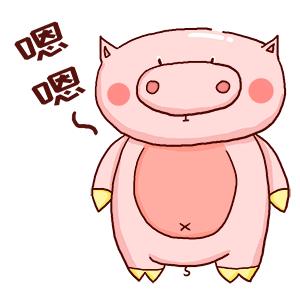Pink Piglet messages sticker-2