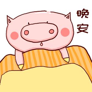 Pink Piglet messages sticker-0