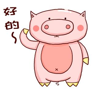 Pink Piglet messages sticker-9