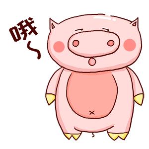 Pink Piglet messages sticker-5