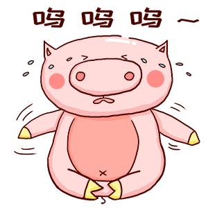 Pink Piglet messages sticker-6