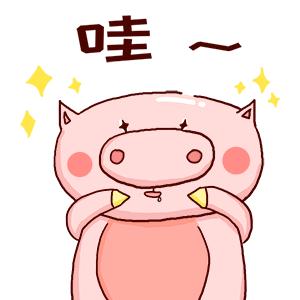 Pink Piglet messages sticker-10