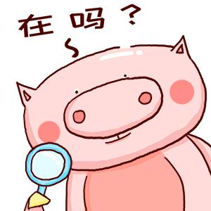 Pink Piglet messages sticker-3