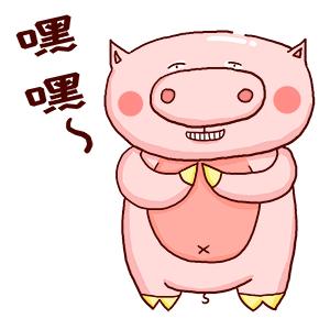 Pink Piglet messages sticker-4