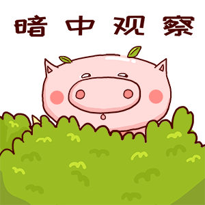 Pink Piglet messages sticker-8
