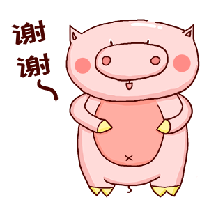 Pink Piglet messages sticker-11
