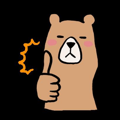 くまさんのステッカー kumasan sticker messages sticker-2