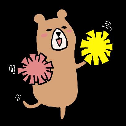 くまさんのステッカー kumasan sticker messages sticker-6