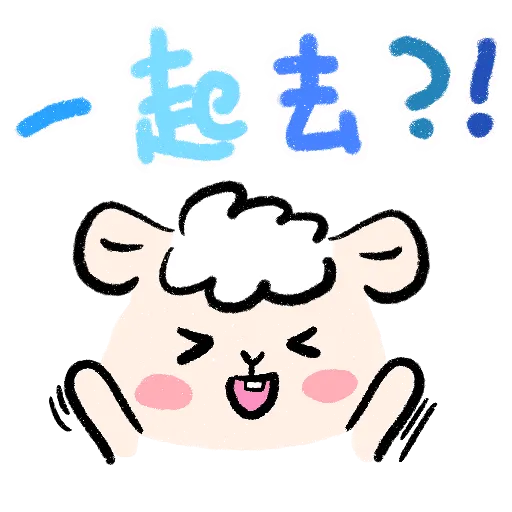 MieMie messages sticker-7