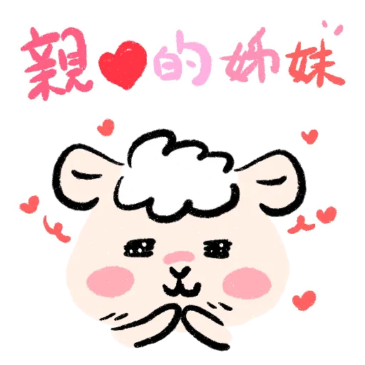 MieMie messages sticker-10