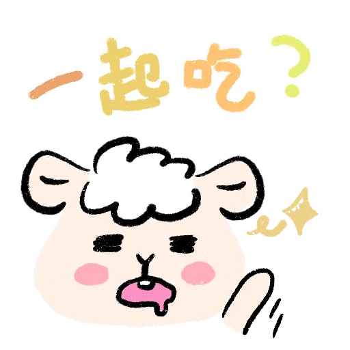 MieMie messages sticker-2