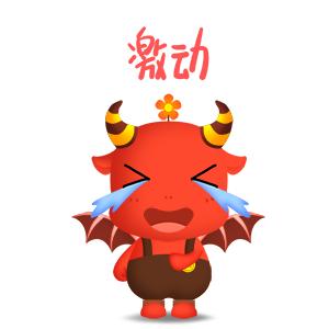 小仙趣味聊天贴纸 messages sticker-2