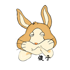 Funny rabbit messages sticker-1