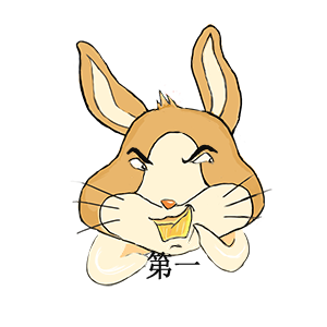 Funny rabbit messages sticker-6