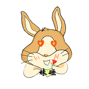 Funny rabbit messages sticker-4
