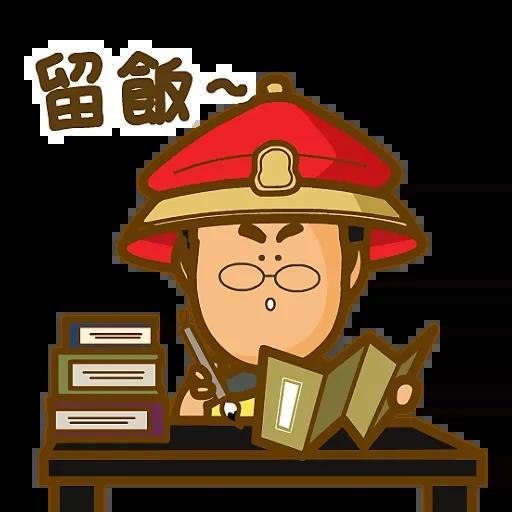 贵妃趣味生活贴纸 messages sticker-2