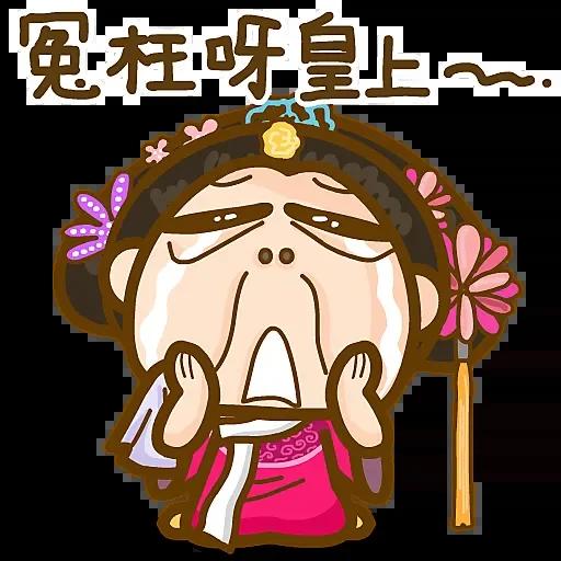 贵妃趣味生活贴纸 messages sticker-10