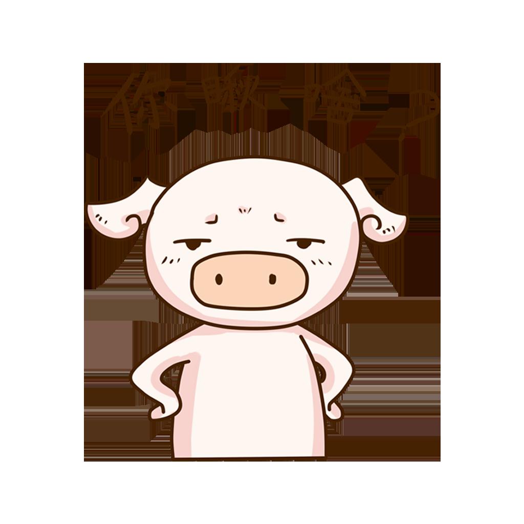 Q萌猪小弟 messages sticker-6