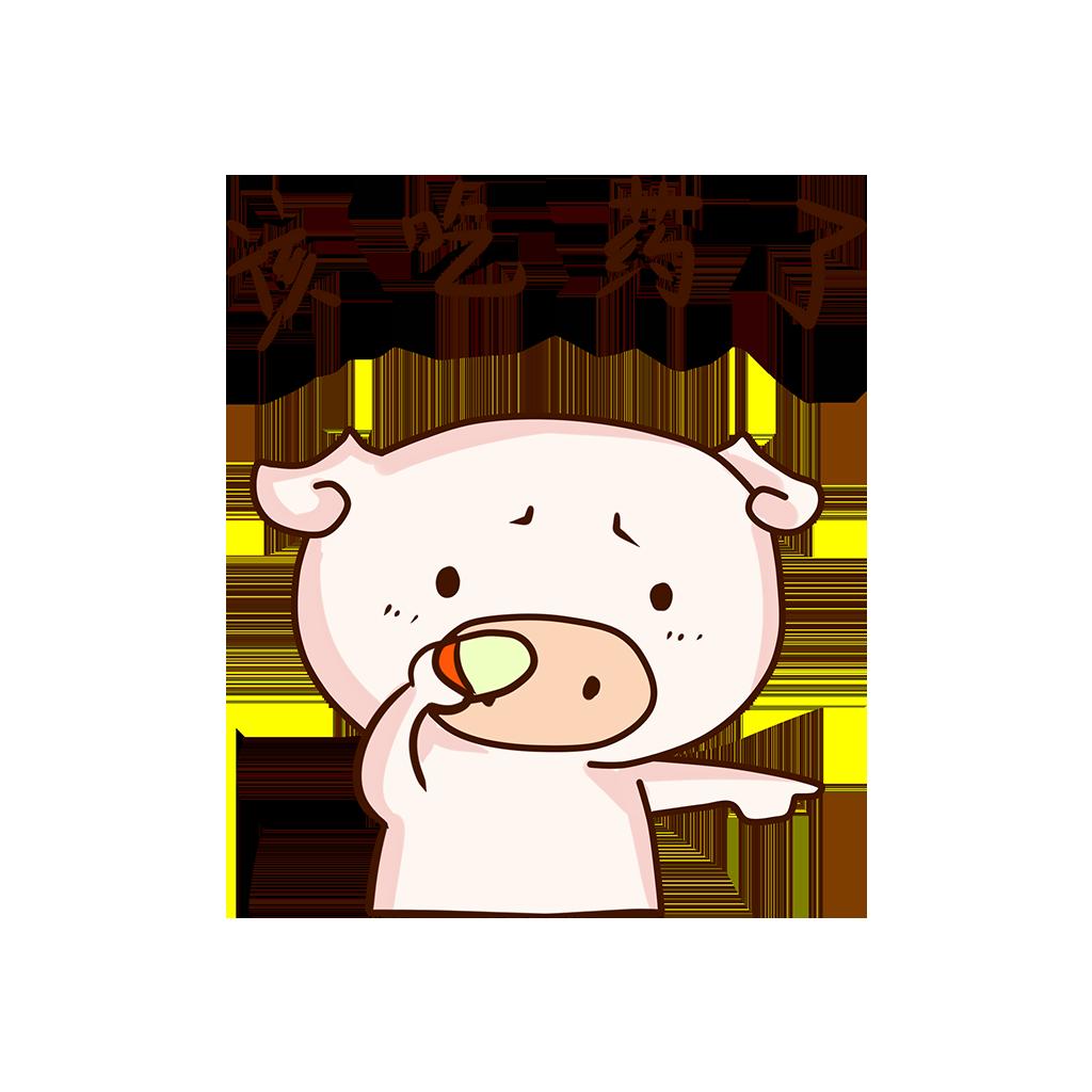 Q萌猪小弟 messages sticker-9
