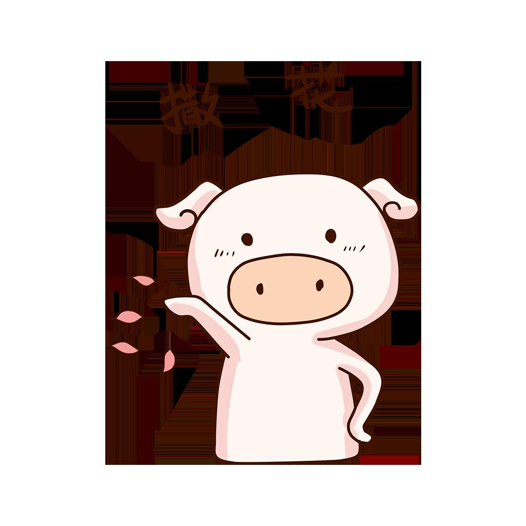 Q萌猪小弟 messages sticker-5