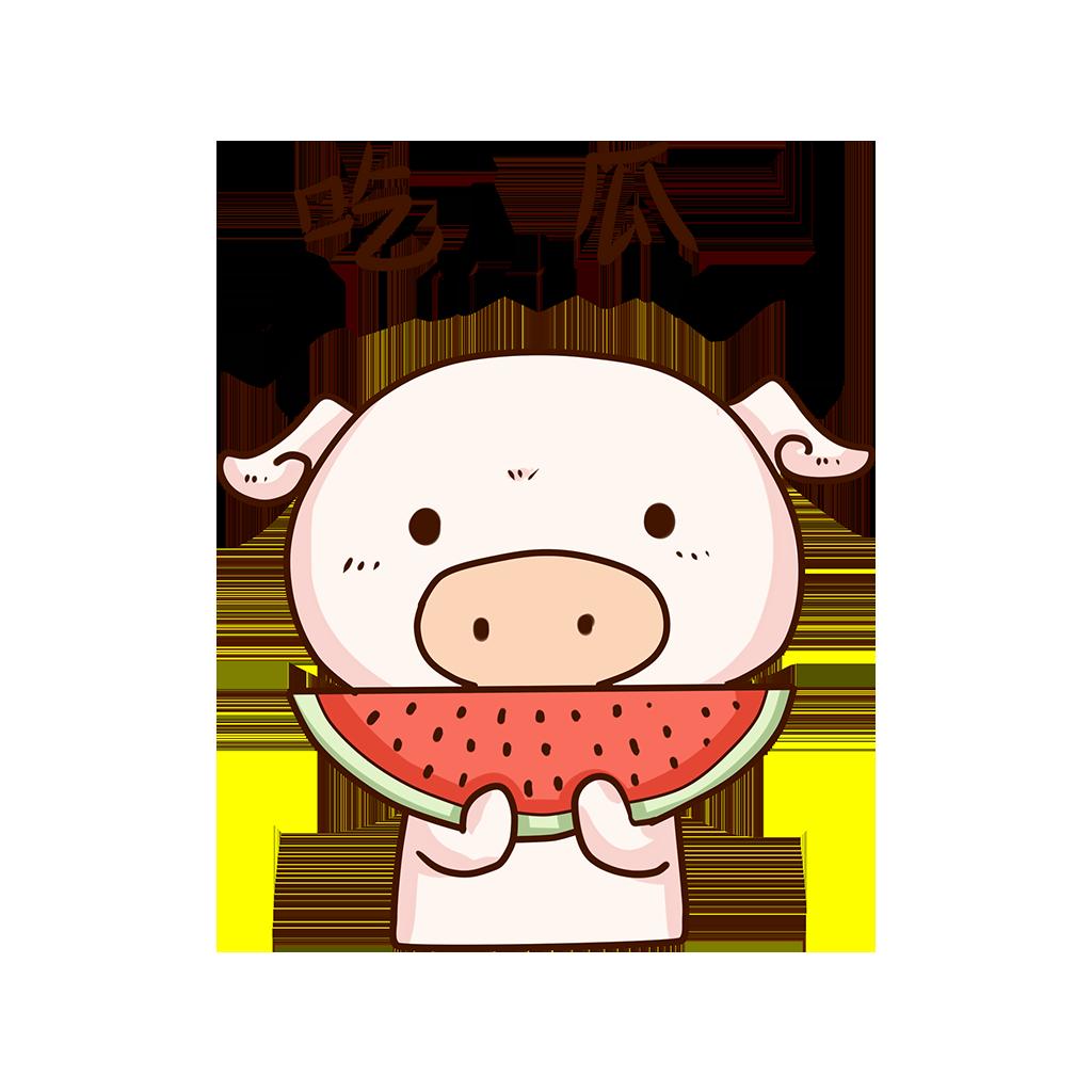Q萌猪小弟 messages sticker-2