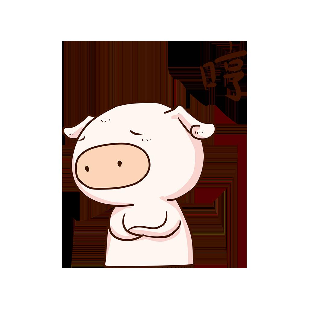 Q萌猪小弟 messages sticker-1