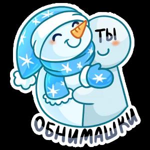 大眼睛雪人蓝蓝 messages sticker-2