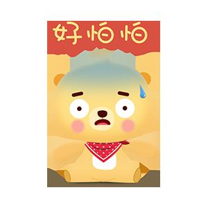 熊熊三消乐 messages sticker-0