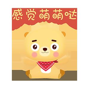 熊熊三消乐 messages sticker-10