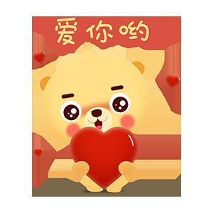 熊熊三消乐 messages sticker-2