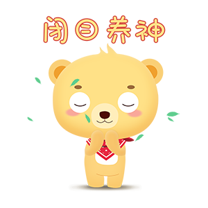 熊熊三消乐 messages sticker-7